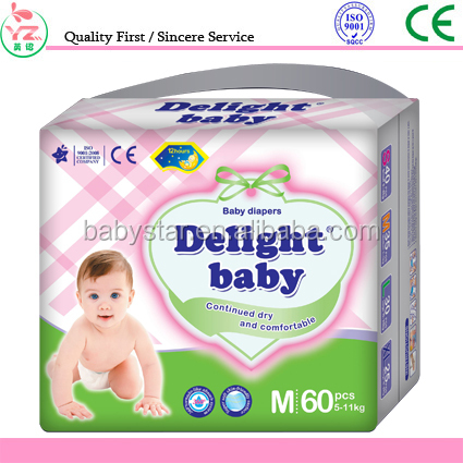 2016 Low price OEM brands of disposable cheap baby cloth diaper factory in China