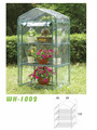 Latest hot sale PVC agricultural garden greenhouse
