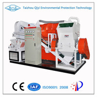 QY-600C Environmental Protection High Separation Rate Copper Wire Chopper/Shredder/Granulator for sale CE