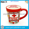 /product-detail/white-porcelain-icecream-mug-with-custom-design-for-promotions-1593931492.html
