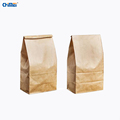 Factory eco friendly food grade custom stand up Square Botton recycle packaging brown kraft bag for food/coffee beans