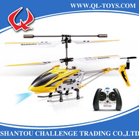 China Manufacture Syma S107G metal 3 CH RC Helicopter RTF Helicopter Remote Control Toy