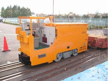 "Japanese Servo Motor Battery Locomotive ""Servo Loco"" Type1100"