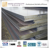 AH36 DH36 EH36 High Strength Shipbuilding Steel Plate
