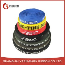 Jacquard customed printed polyester colorful elastic band webbing