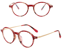 GUVIVI round new style Wholesale TR90 eyeglasses Latest Optical eyeglass Frames for Women 2017