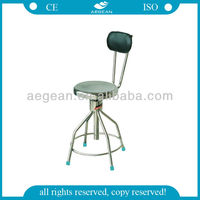 ISO CE AG-NS007 Height adjustable laboratory adjustable chair