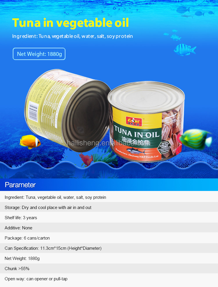 Tuna in vegetable oil 1880g buy tuna canned in oil for Tuna fish can