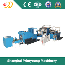 ZD-F450Q Fully automatic paper bag folding gluing machine
