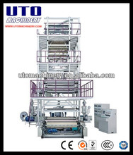 UTO Brand 2/3/5 Layers Co-extrusion blown film extruder machinery