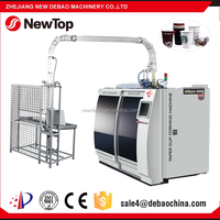 China disposable paper cup making machine prices DEBAO-600S