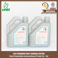 High quality cheap custom Antifreeze For Heating System