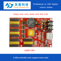 HD-U62 single dual color LED electronic moving text control card 7 segment led display
