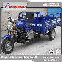 Hot-selling Passenger 3 Wheeler For Sale Bajaj Cargo motor tricycle 150cc LZSY three wheel motorcycle mini car