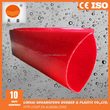 China supplier red color pvc lay flat hose pipe for pump using free samples