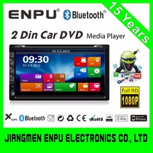 2 Din Car Audio CD Music With Bluetooth Multimedia