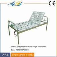 New design folding hospital bed for patient with plastic spraying bedside