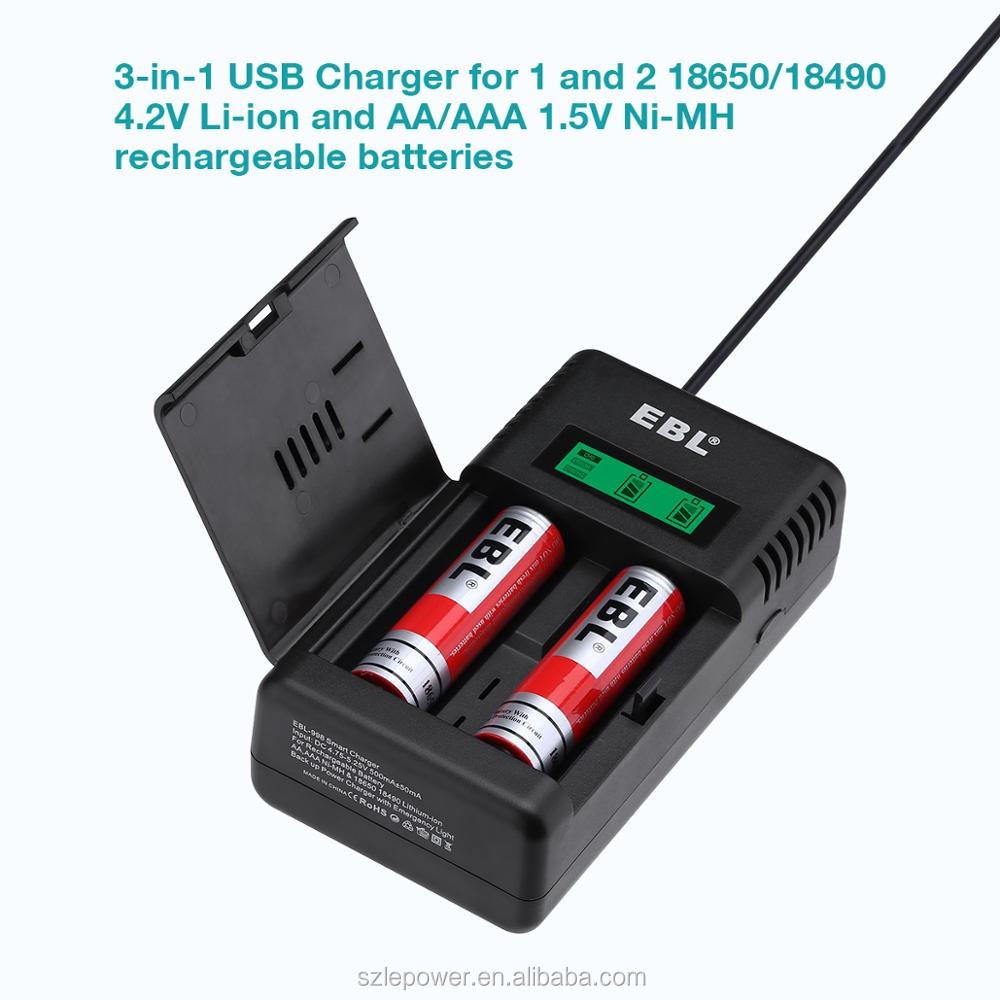 Rohs Certified Smart 18650 AAA Rechargeable Battery Charg Eremergency Phone Charger