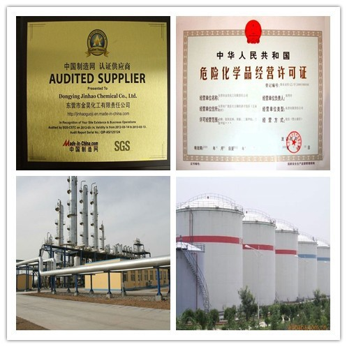 China Best Price 215KG/Drum/ Flexitank Price Mono Propylene Glycol