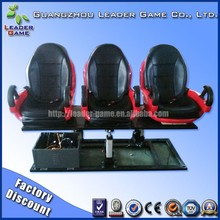 Seat move according to film story 3d 4d 5d 7d 9d home theater