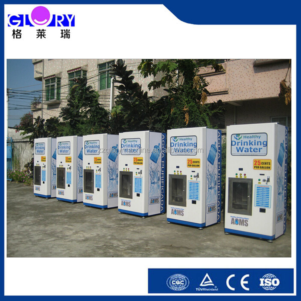 Coin Operated Water Dispenser/ IC Card Operated Water Dispenser/ Purified Water Vending Machine