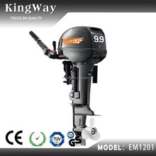 Hot sale New model air cooled outboard motors