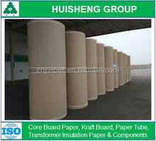 Brown Core Paper laminated chipboard for Tube