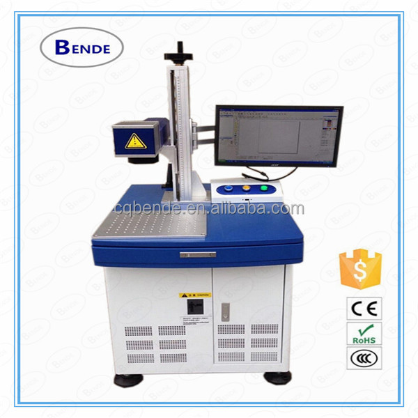Ali depth cooperation, laser marking machine suppliers
