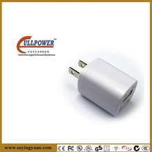 Micro Home and Travel Wall Charger with USB Port - 1 AMP / 5 Watt with UL FCC CEC approval