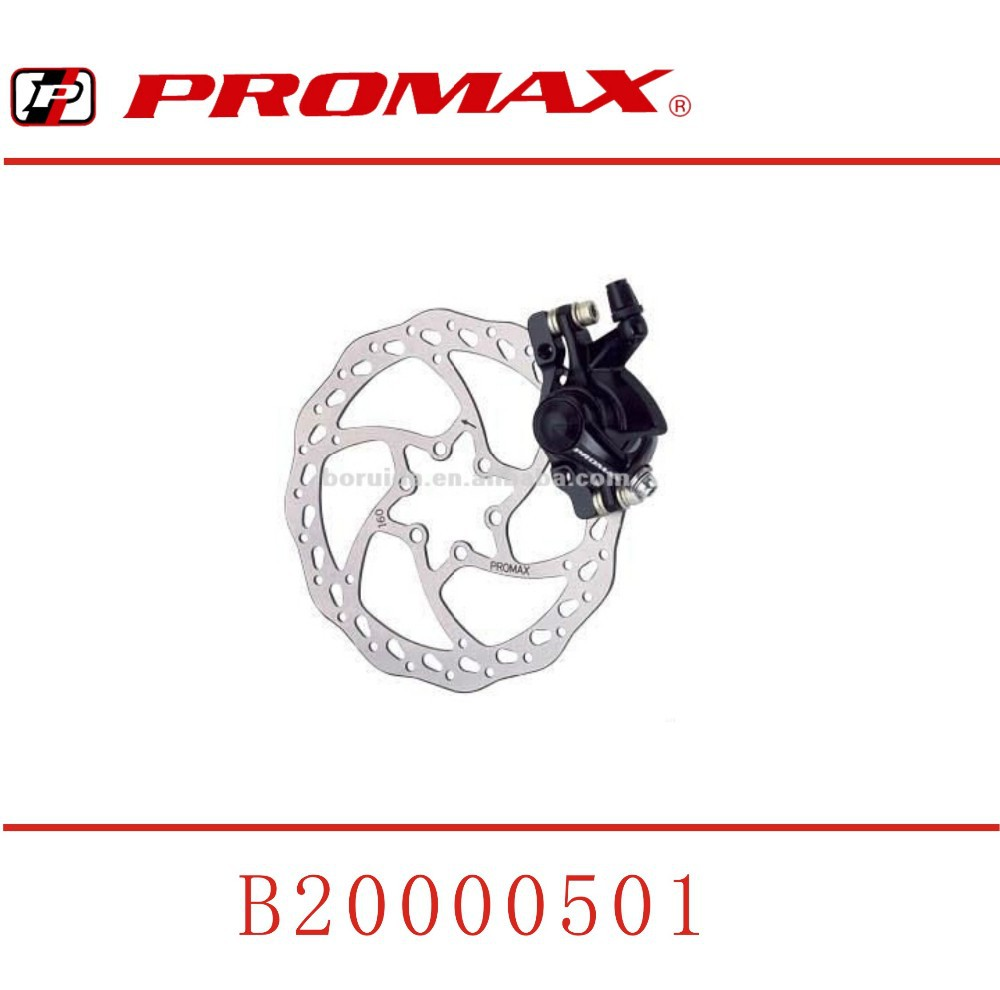 "Promax Superia Quality DSK-320 20"" Bicycle Rear Disc Brakes"