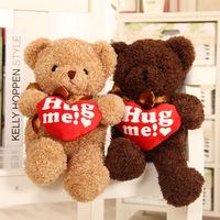 2017 alibaba wholesale plush stuffed soft Dressed Teddy Bear custom giant stuffed bears
