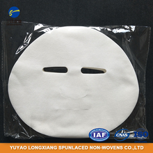 Custom Design Cellulose Beauty Nonwoven Face Mask Sheet