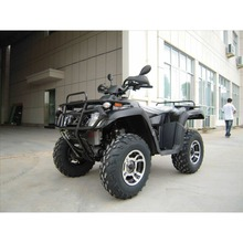 Reliable supplier 4 wheeler 300cc ATV quad bike for sale