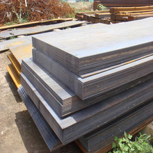 Good material properties ss400 specification 15mm thick carbon steel plate