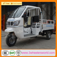 2014 china petrol car for adults,gasoline bicycles with three wheels,cargo tricycle with cabin