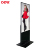 Hot sales 43 inch FHD ultra thin lcd  in store advertising display screen wifi 4G slim digital signage lcd advertising tv stands