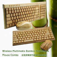 Wholesale custom wirless bamboo keyboard and mouse