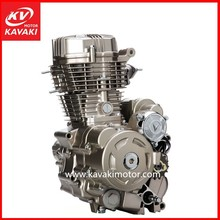 Lifan excellent three wheel motorcycle tricycle engine