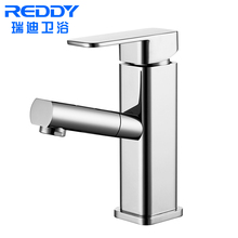 Online shopping competitive price bathroom pull out basin faucet