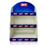 Wholesale china supplier grocery display box