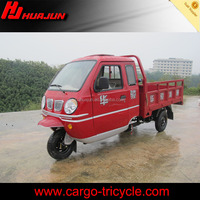 motor cicle cargo motor tricycle 3 wheel truck for sale
