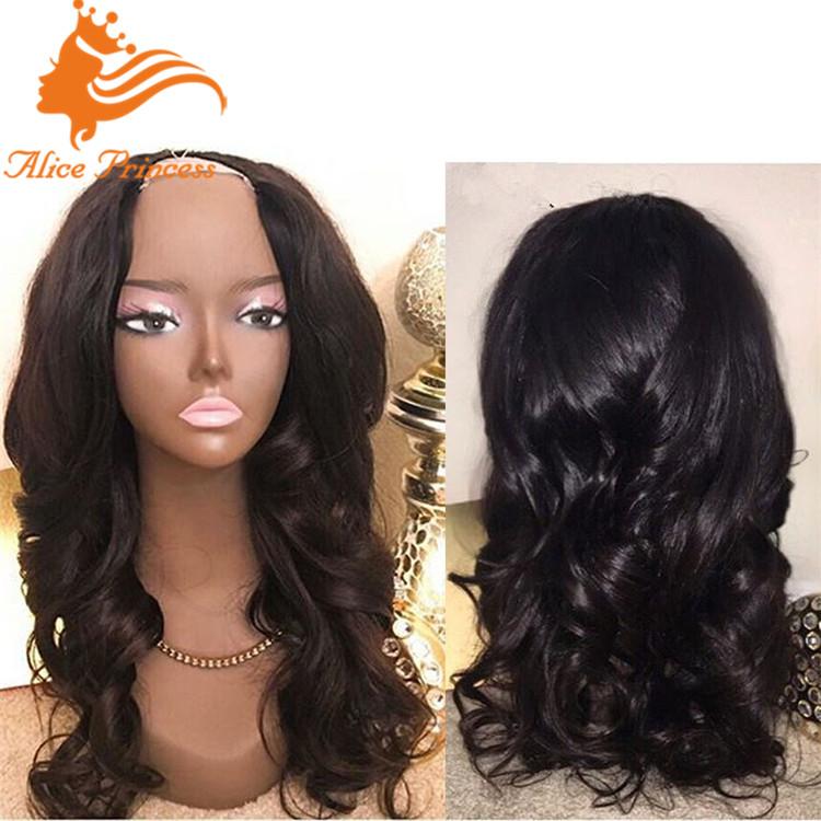 Body Wave Human Hair U Part Wig Brazilian Virgin Hair U