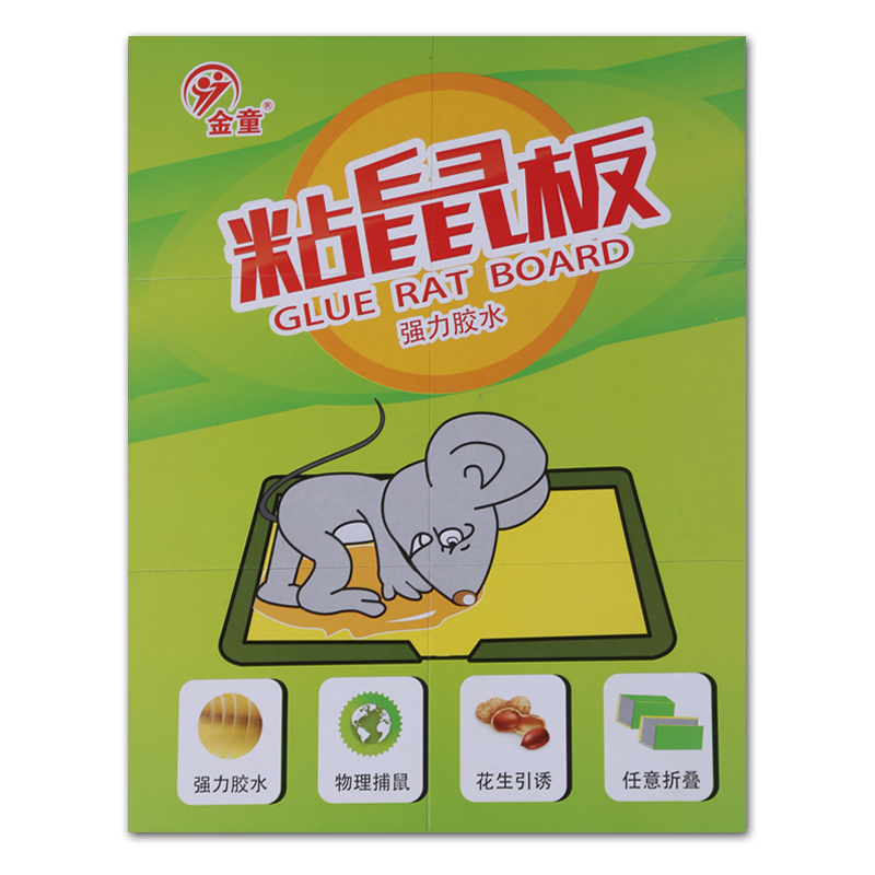 Jintong Glue rat board Strong viscose Peanut flavor