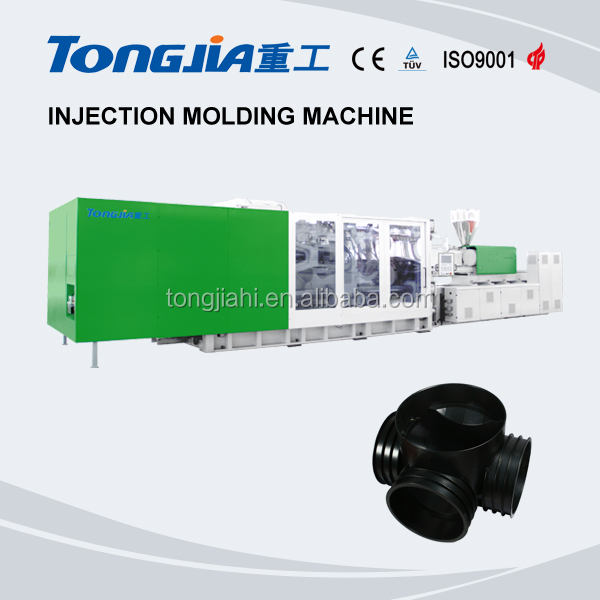 high quality plastic injection molding machine for inspection well