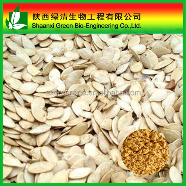 Pure pumpkin seed extract powder/pumpkin extract water soluble
