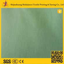 Brushed plain cotton fabric poplin lining/coloured woven cloth lining fabric