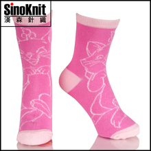 Hot Sale Pinky Cute Kitten High Socks School Girl