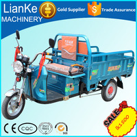 LK1500 electric tricycle load 2 passengers on rear seat