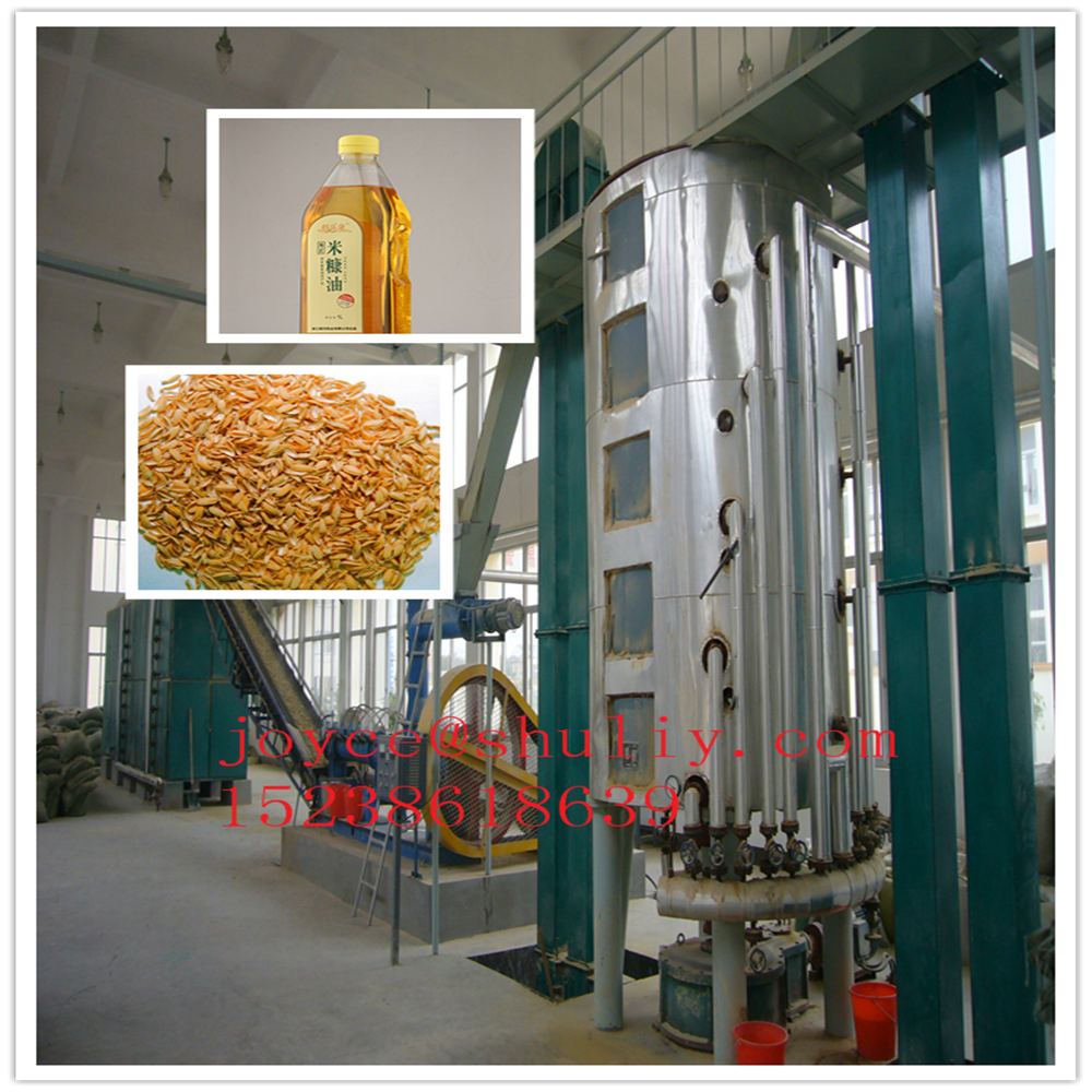 rice bran oil processing plant rice bran oil making machine