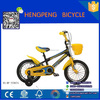 Best tricycle made in China aluminium frame baby bike stroller tricycle